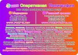 Типография Полиграф , фото №3