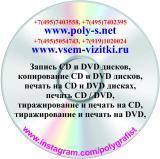 Типография Полиграф , фото №5